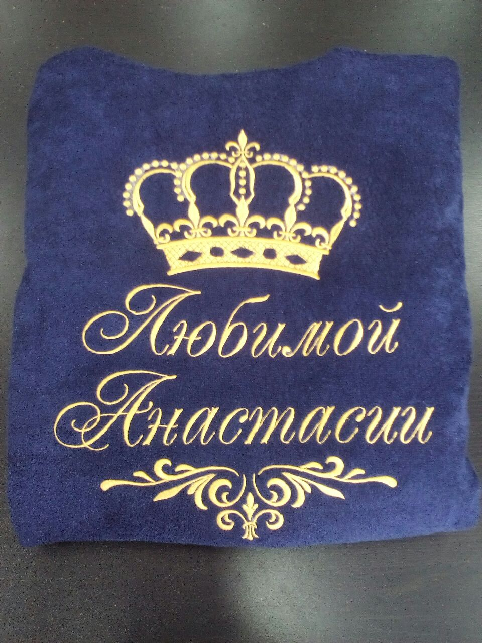 Вышивка на халатах на заказ ярославль